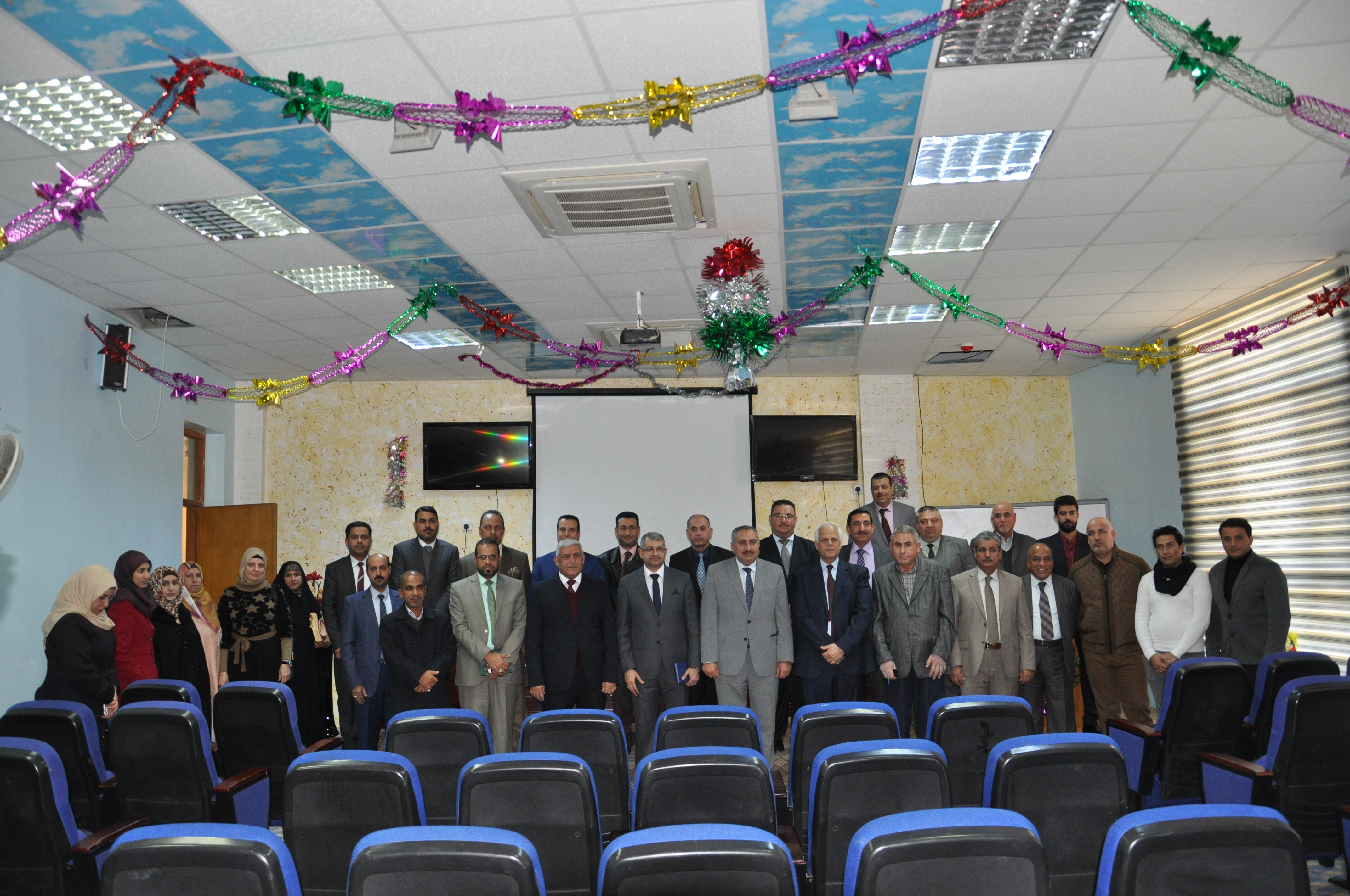 Meeting of the President of the University with the teachers