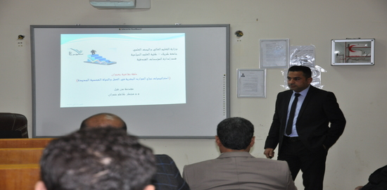 """Seminar on """"Success Strategies for Human Resources in Work and New Personal Life"""""""