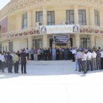 منتسبوا  كلية العلوم السياحية  يشاركون في الوقفة الاحتجاجية  تضامنا مع شهداء الكرادة