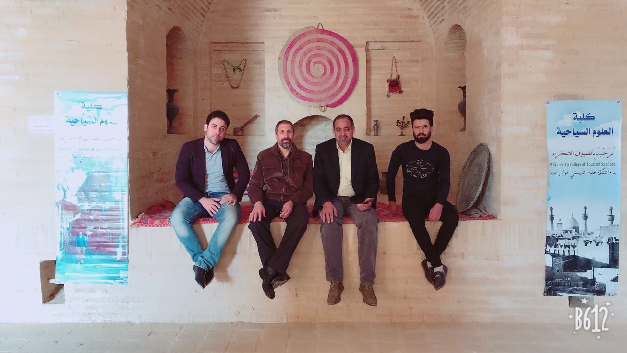 تنظيم الموقع الخاص بكلية العلوم السياحية في خان النخيلة