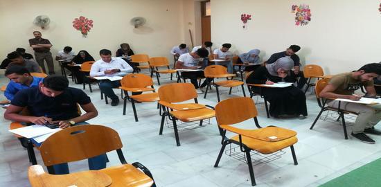 انطلاق الامتحانات النهائية لطلبة كلية العلوم السياحية