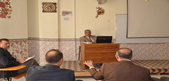 ورشة عمل تحت عنوان الاقتصاد العراقي